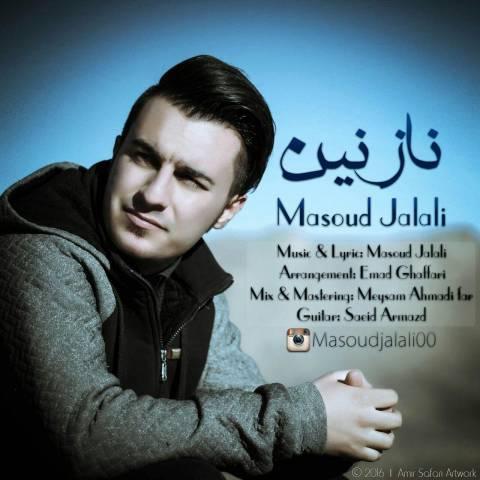 دانلود آهنگ نازنین مسعود جلالی