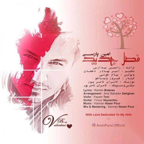 دانلود آهنگ فصل امین پارسی