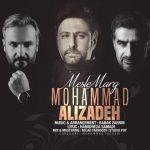 دانلود اهنگ جدید محمد علیزاده مثل مرگ