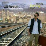 چمدون از علی پرویزی