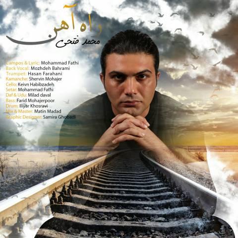 دانلود آهنگ راه آهن محمد فتحی