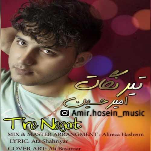 دانلود آهنگ تیر نگات امیرحسین حسینی