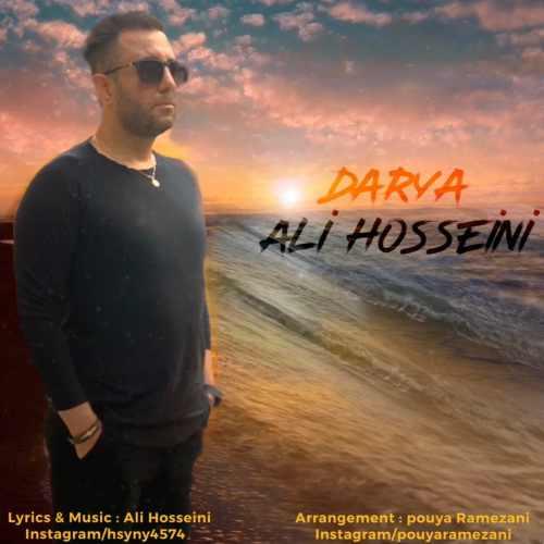 دانلود آهنگ دریا علی حسینی