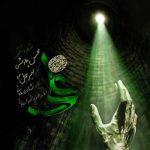 متن آهنگ محسن چاوشی علی