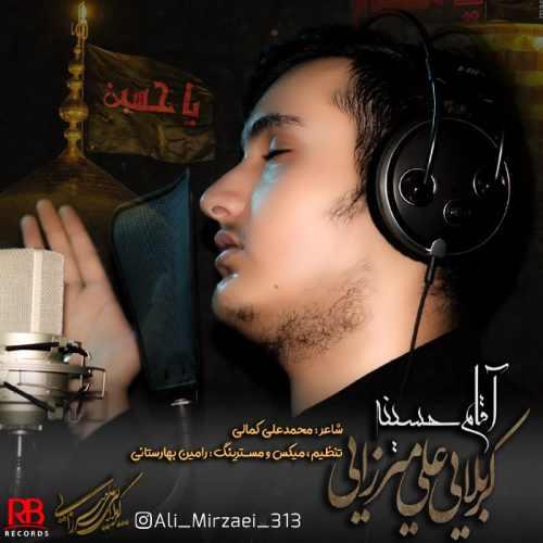 دانلود آهنگ آقام حسینه علی میرزایی