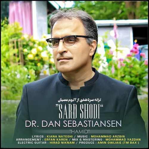 دانلود آهنگ سرد شدی دکتر دن سباستین سن