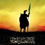 اهنگ علمدار امیر اصفهانی