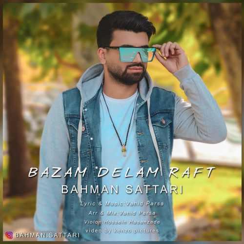 دانلود آهنگ بازم دلم رفت بهمن ستاری