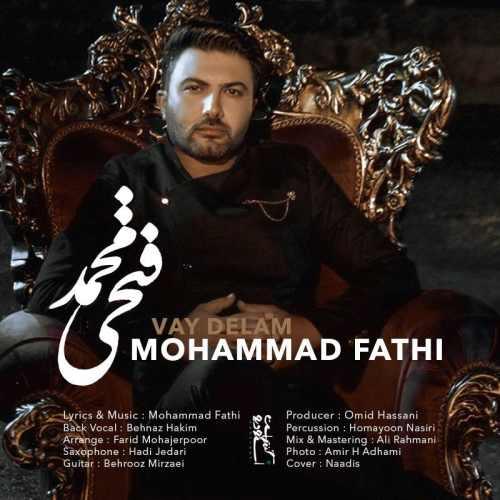 دانلود آهنگ وای دلم محمد فتحی