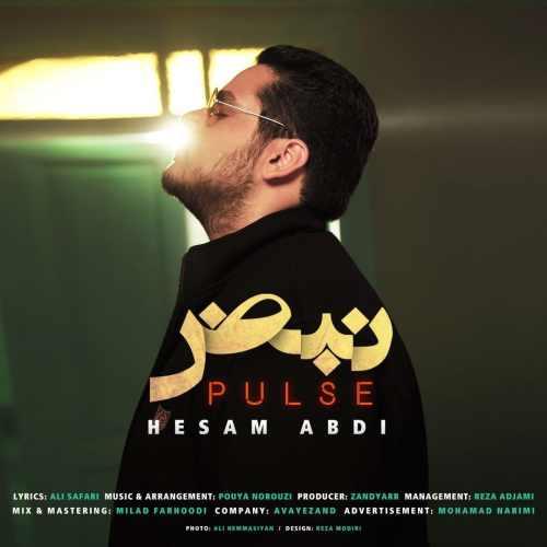 دانلود آهنگ نبض حسام عبدی