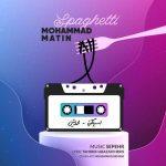 آهنگ اسپاگتی محمد متین