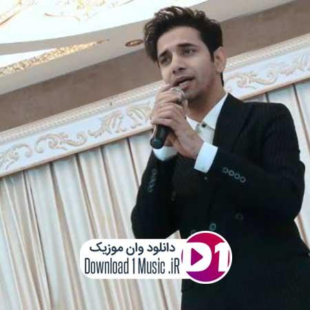 دانلود آهنگ سنی دیلر ابراهیم علیزاده