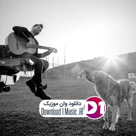 آهنگ نگار رضا بهرام
