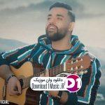 آهنگ دل دیوونه از سهیل مهرزادگان