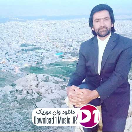 دانلود اهنگ شیر علی مردون علی تاجمیری