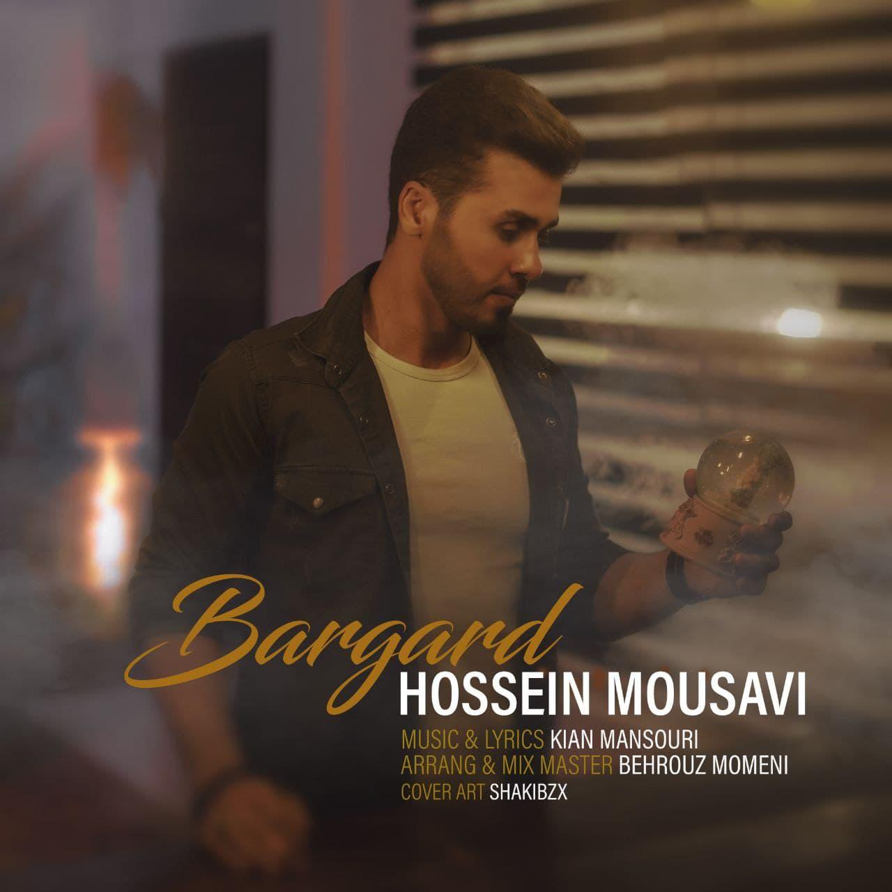 دانلود آهنگ برگرد حسین موسوی