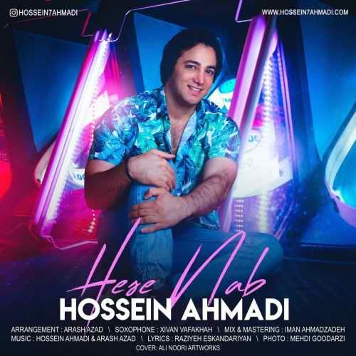 دانلود آهنگ حس ناب حسین احمدی