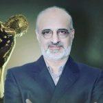 محمد اصفهانی بهشت از دست آدم رفت